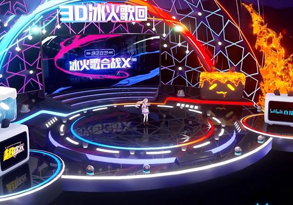 创幻科技与HTC ISV达成战略合作 共探虚拟偶..