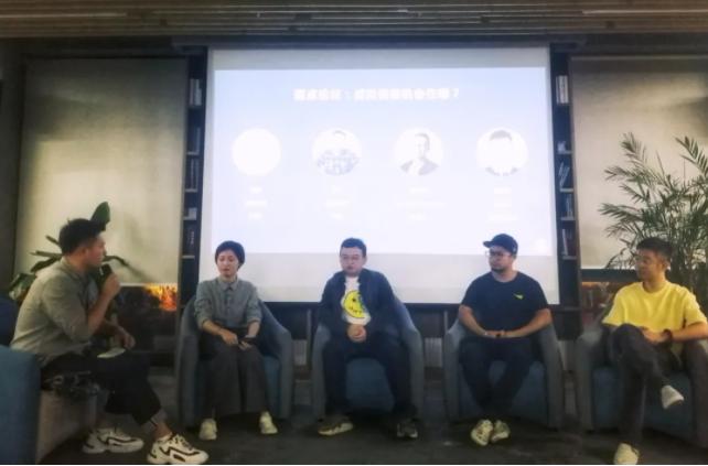 创幻科技参加【问道2020】高峰论坛虚拟偶像圆桌..
